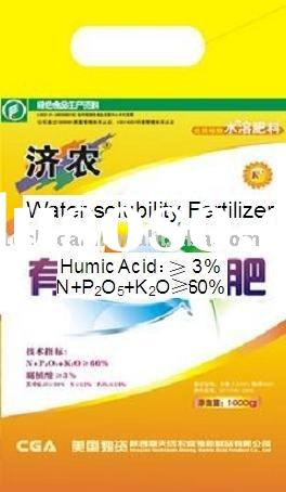 Humic Acid Organic Fertilizer (NPK:12-18-30)