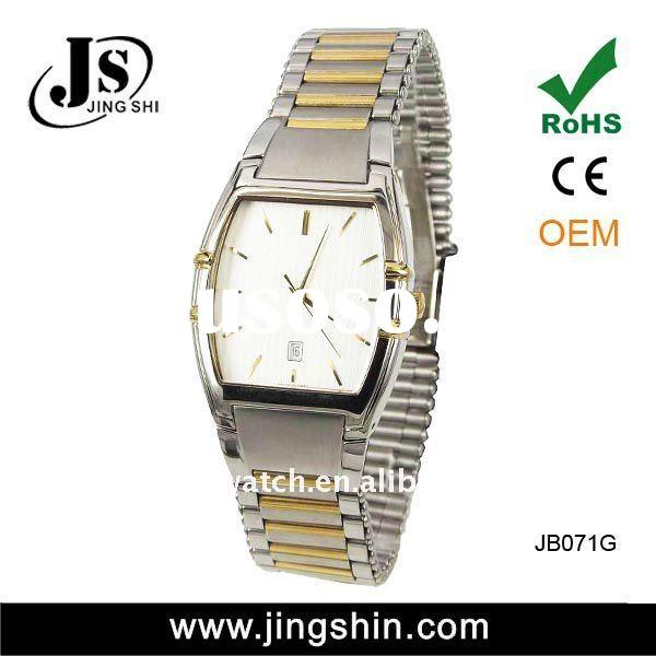 JB071 Tungsten Pair Watch with Stainless Steel Watch Bands