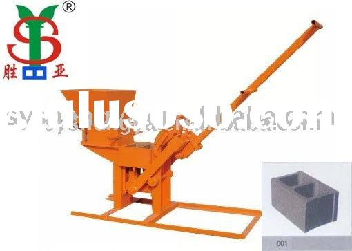 Portable manual earth and cement block making machine
