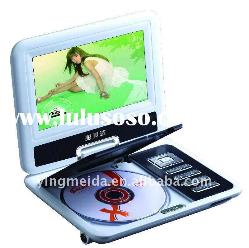 """Real Glasses-Free 3D Portable DVD Player(7.5"""" High-Fidelity )"""