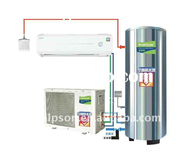 Water&electricity separated air condition air source water heater