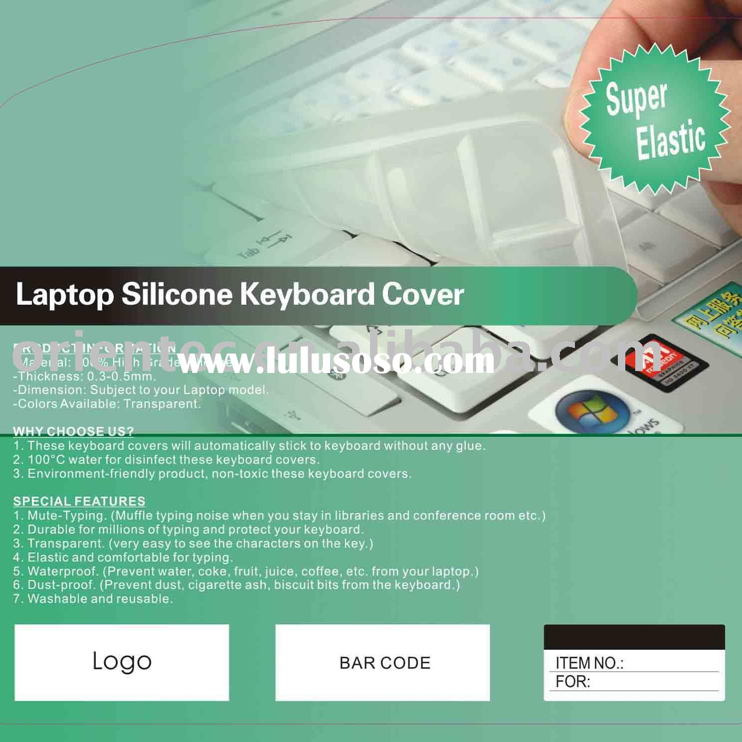 laptop keyboard silicone skin for DELL