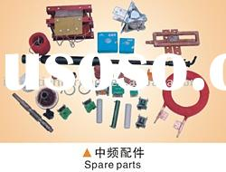 medium frequency induction electric furnace spare parts