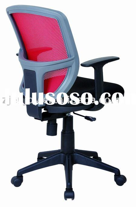mesh chairs,OFFICE CHAIR,mesh chair, computer chair