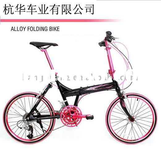 HH-FD001 Pink Folding Bicycle with pink rim and variable speed