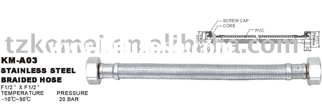 Stainless steel braided hose ,flexible pipe ,flexible hose,flexible duct ,tube,shower spray hose,wat