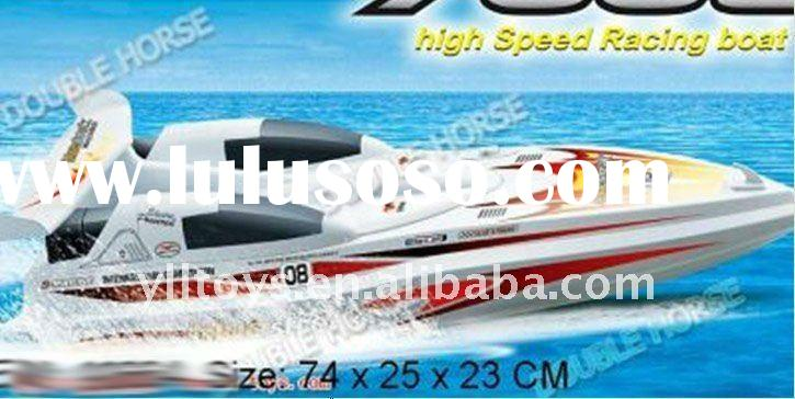 The new siyle racing remote control boat