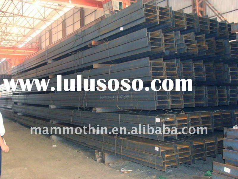 a36 steel hot rolled steel h beam weight