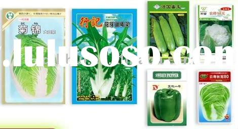 plastic packing bags for vegetable seeds
