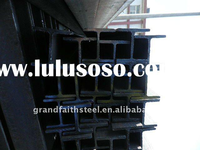 prime hot rolled steel H BEAM