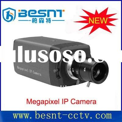 Box stayle high definition and high quality security product ,IP Megapixel CCTV PTZ camera BS-IP52V