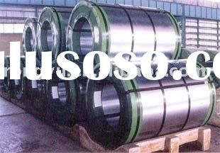 CRS/Cold rolled steel coil/plate/sheet