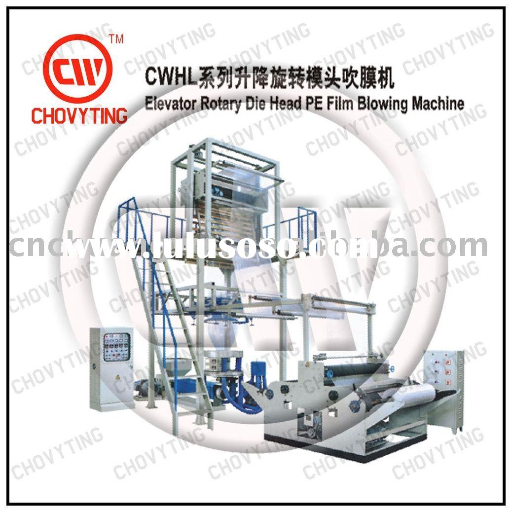 CWHL 45-65 rotary die head pe film blowing machine