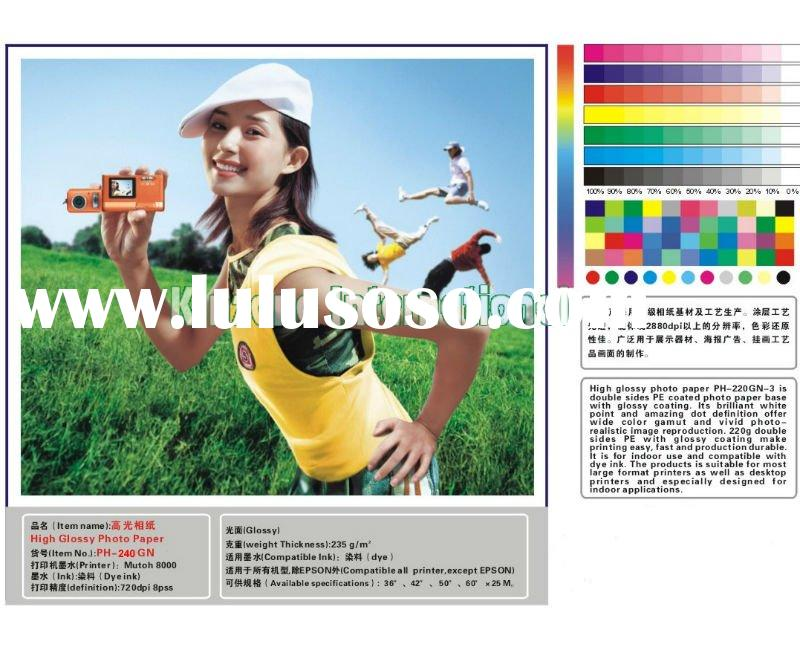 High Glossy Photo Paper(Waterproof ) Eco-Solvent
