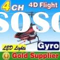 Hot sale!40cm 4ch Metal Gyro RC helicopter with Flashlight+Free gifts Radio Remote Control plane mod