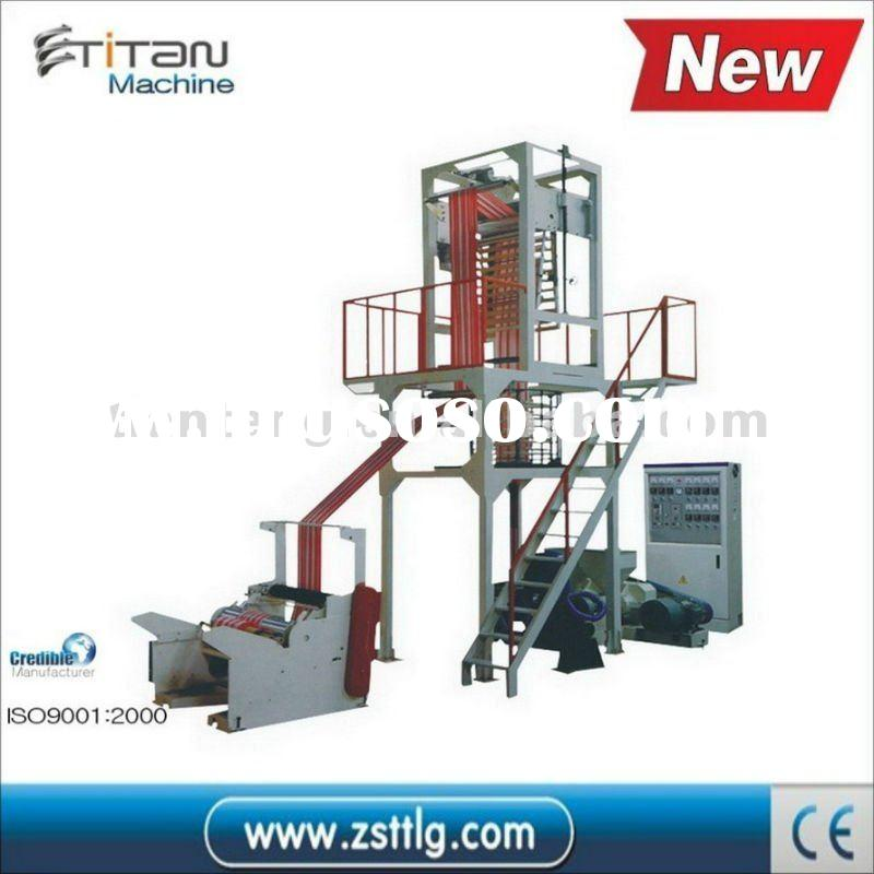 New Machine: HDPE Film Blowing Machine Double Color Film Blowing Machine