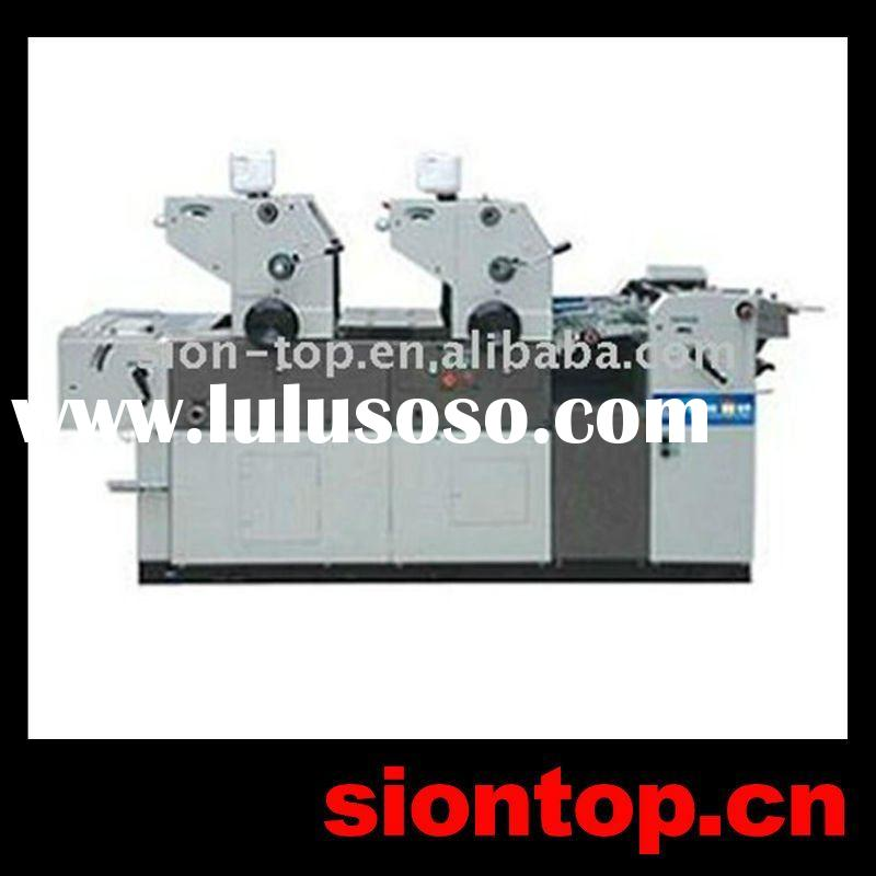 ST-247II used double color offset printing machine price