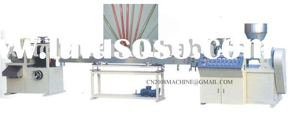 XIAOHAI NEW AUTOTMAIC Flexible drinking straw making machine ( drinking straw machine )