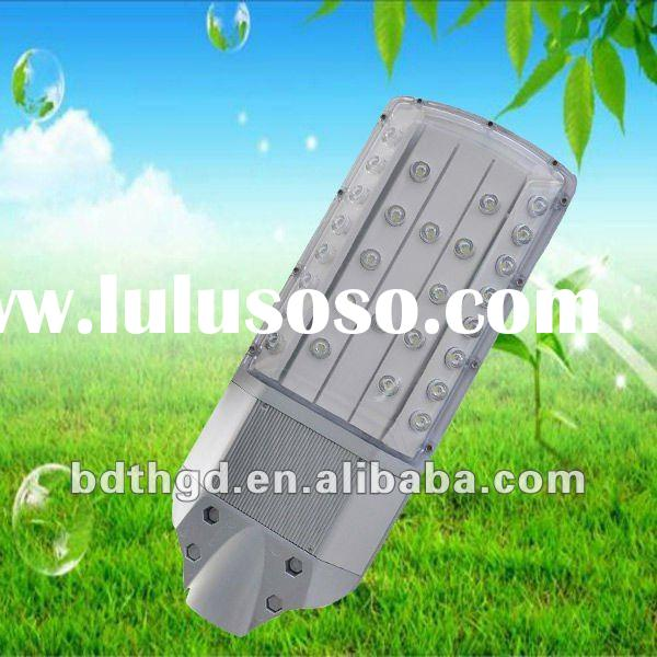 high lumens high power energy saving LED solar street lighting
