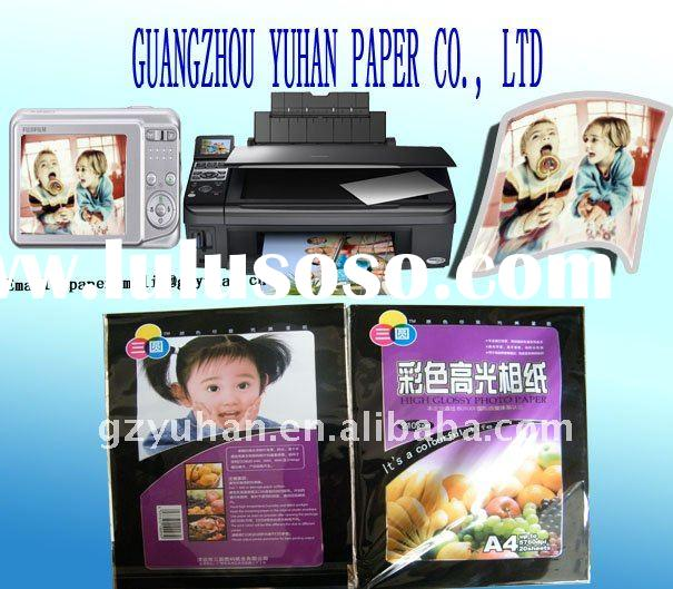240gram double side glossy photo paper for inkjet printing