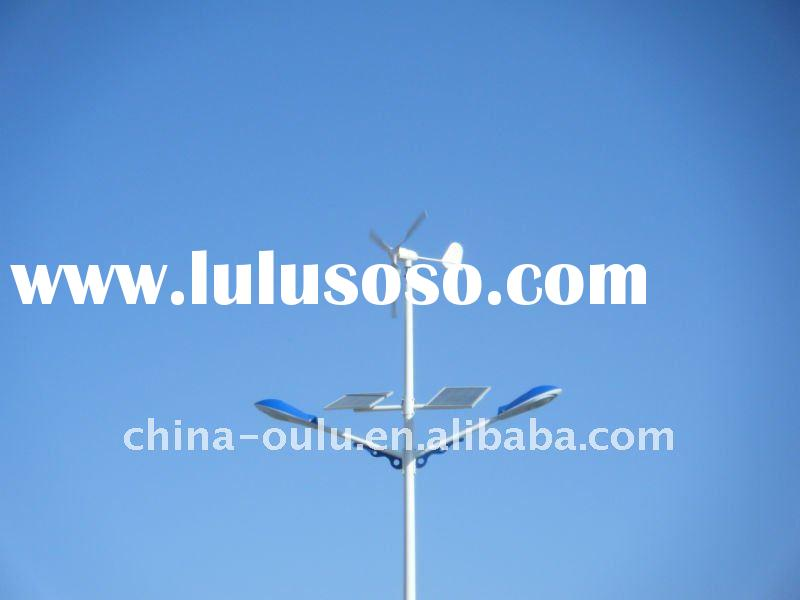 300w wind solar power system