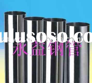 316/316L seamless stainless steel sanitary tube