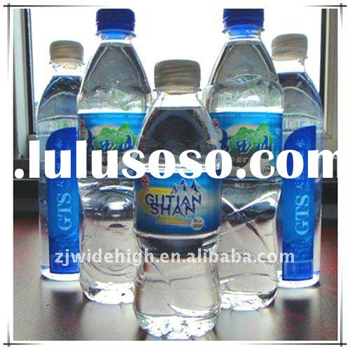 Bottled pure water / 550ml