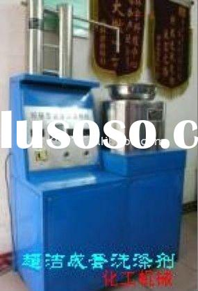 CJ-B Professional laundry washing powder making machine