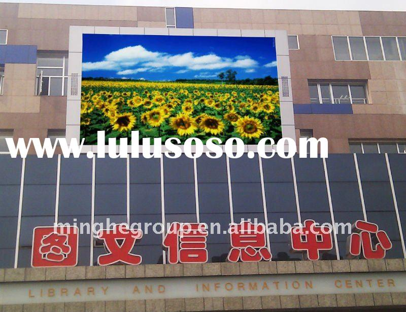 DIP full-color outdoor led display