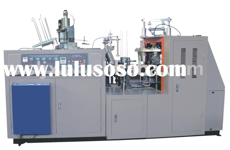 Double Sides PE Paper Cup Making Machine(The Sealing System is Ultrasonic),disposable paper cup form