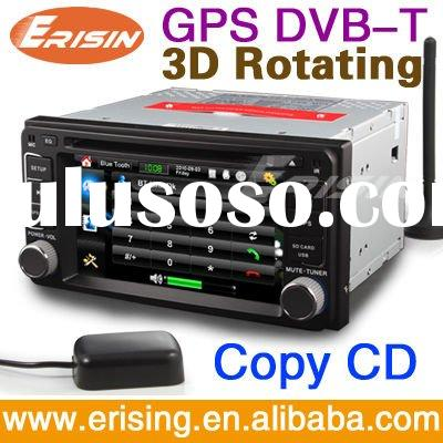 """Erisin Double Din 7"""" Touch screen Car Special Stereo Dual Zone GPS Bluetooth PIP 3D Rotating Co"""