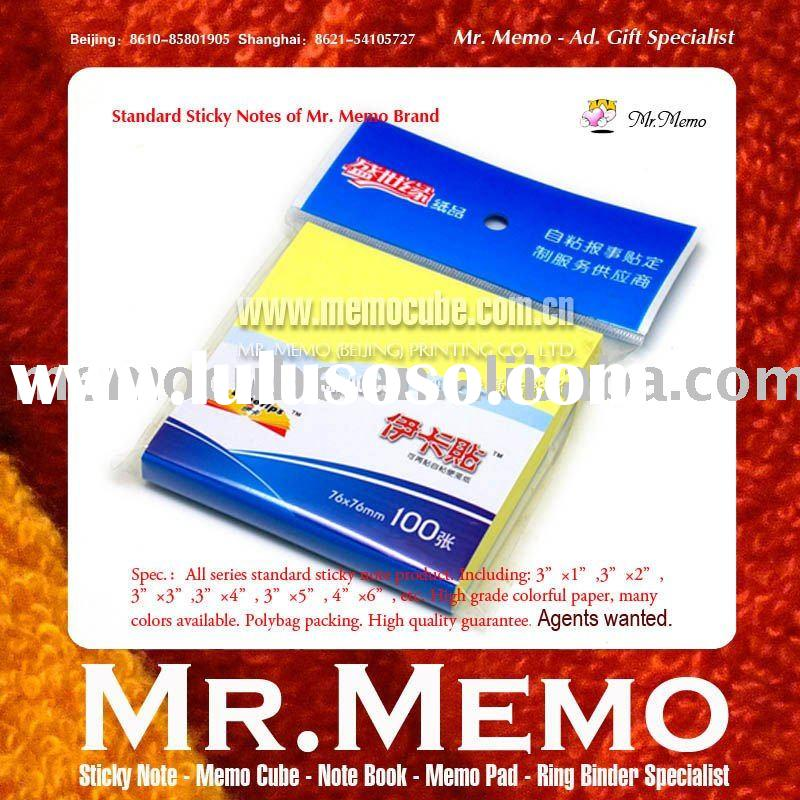 Glue note--Wholsesale notepad/memo pad / stationery/ sticky note mass production