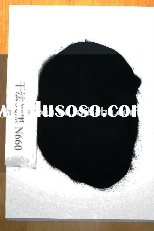 High Quality Carbon Black N330 of China for rubber