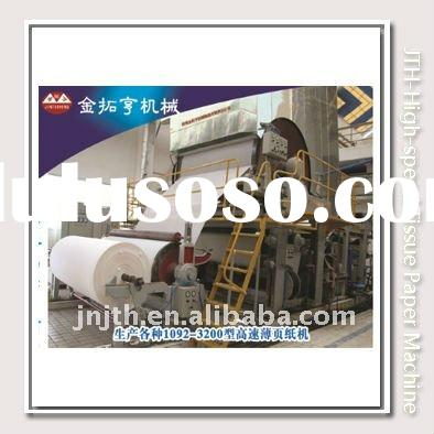 High-speed Tissue Toilet Paper Machine