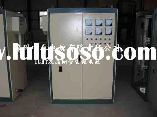 Power Supply/Thyristor Frequency Converter/IGBT Variable Frequency Power Supply