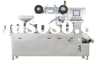 Yw-Z1200 High Speed Full Automatic Multi-Functional Flow Packing Machine