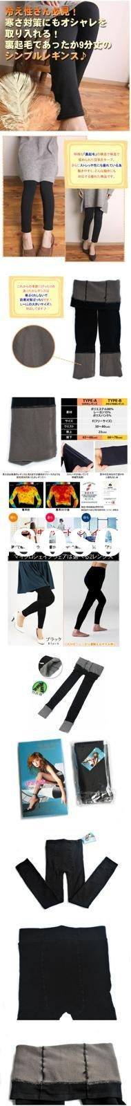 bamboo charcoal slimming body shaper tights