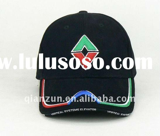 fashion embroidery flexfit fitted baseball cap