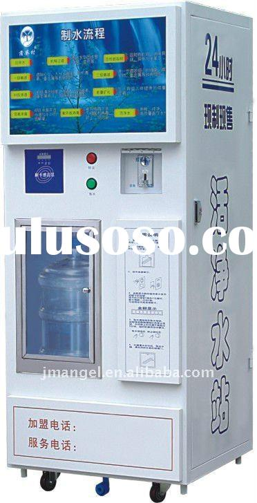 mineral water/bottle water vending machine