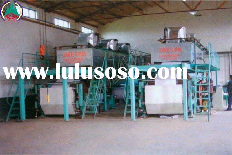 paper making machinery(make A4,newspaper,copy paper and printing paper)