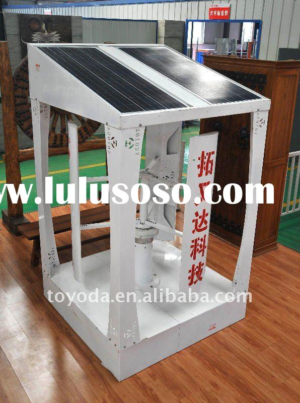 vehicle and vessel use vertical axis wind-solar hybrid generating set