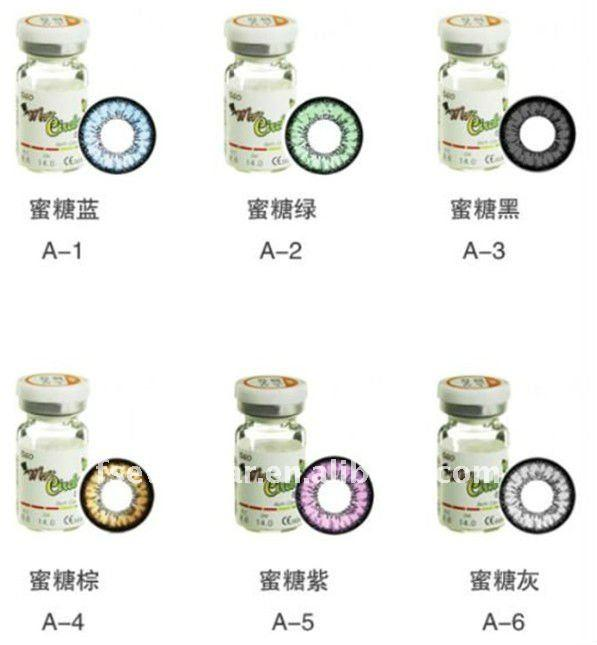 wholesale 2012 geo color contact lenses/cosmetic color lens/top quality