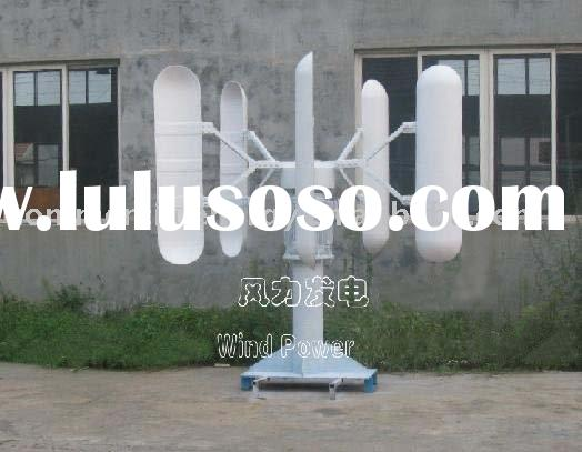 2KW Vertical Axis Wind Turbine Generator