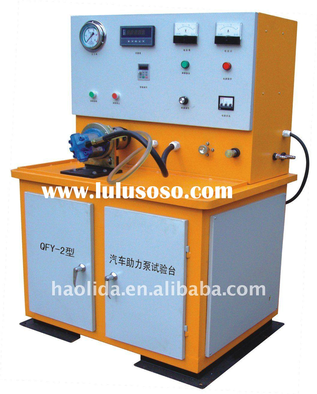 Automobile Power Steering Pump Test Bench QFY-2 Model (china)