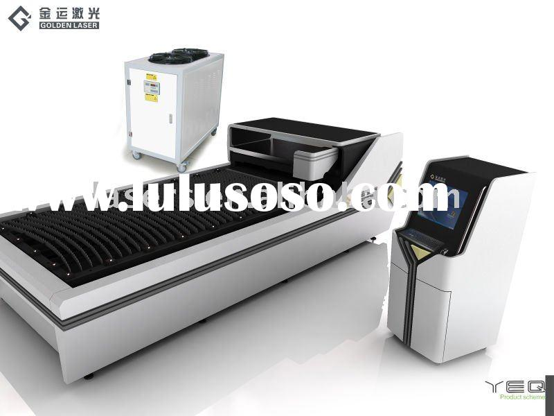 CNC Metal Plate Laser Cutting Machine
