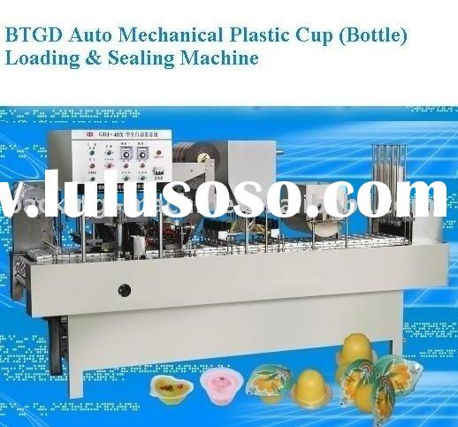 Full -automatic Cup Filling & Sealing Machine