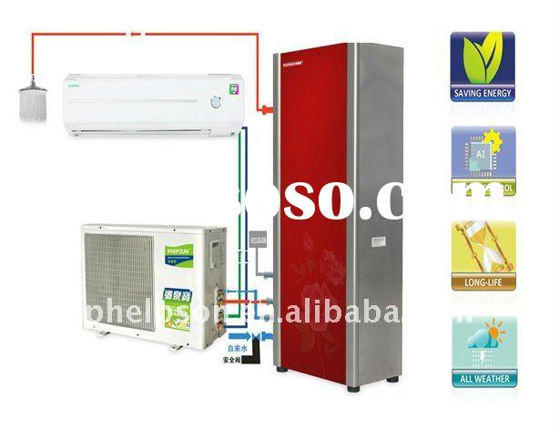 House Central System Air Conditioner Water Heater