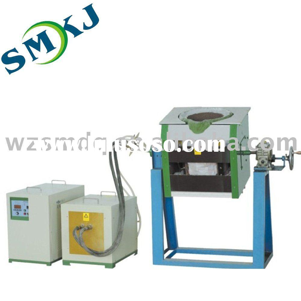 Intermediate-frequency Smelting Furnace