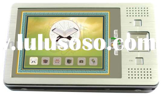 Quran digital player (MU630) digital quran islamic mp4 for muslim islamic, azan clock muslim clock