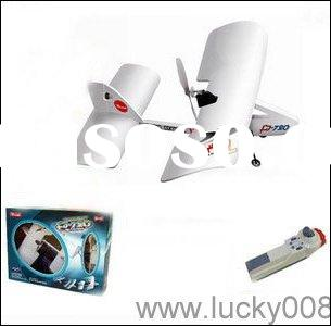 Radio Control Model Airplane, Remote Controlled Toy Rc Electric Planes